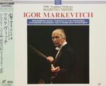 markevitch.jpg